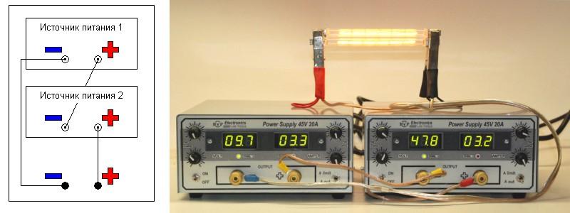 Последовательное соединение  источников питания (выходное напряжение 58В, выходной ток 3А)